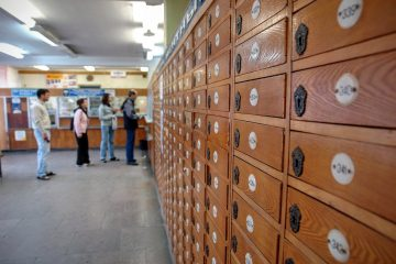 Upis e-mail adrese u sudski registar